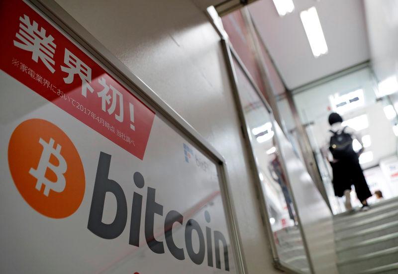© Reuters.  Bitcoin Cash, Bitcoin'den Daha İyi Performans Gösterebilir Mi?
