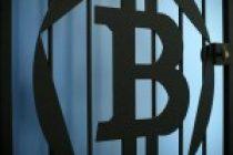 Binance Yeni Kripto Para Birimini Duyurdu: Binance USD (BUSD)