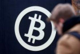 Bitcoin (BTC) ve Kripto Para Fiyatlarındaki Düşüşün Faili Belli Oldu!