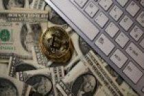 Bitcoin'in 7.500 Dolar Altına Düşmesiyle Kripto Düşüş Yaşadı