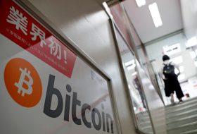 Bitcoin İşlem Ücretleri Son 1 Yılın En Yüksek Seviyelerinde! Peki Neden?