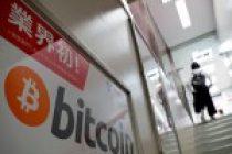 Arthur Hayes, BitMEX'in Başka Bir Kripto Para Listelemeyeceğini Açıkladı!