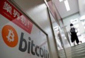 Bitcoin.com CEO'su Roger Ver: Para Basımına Bitcoin Rekabeti Başladı