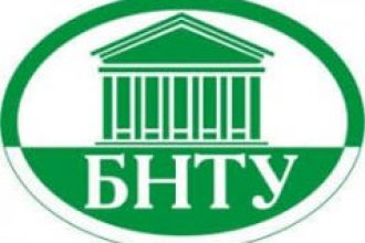 Belarus Teknik Üniversitesi, Kripto Para Diploma Programı Başlatıyor