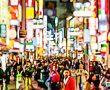 Trading Efsanesi Don Wilson: Asya'dan Bitcoin Vadeli İşlemlerine Olan Talep Çok Fazla!