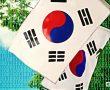 Güney Kore Millet Meclisi'nde Kripto Paralar Tartışılacak
