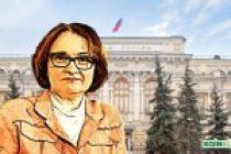 Rus Merkez Bankası Başkanı Kripto Paraları Övdü!