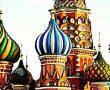 Rus Hükümet Yetkilisi: 'Kriptoruble' 2 İle 3 Yıl İçerisinde Piyasaya Sürülecek