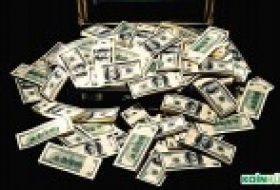 Kripto Para Startup Firması TRM Labs, 1.7 Milyon Dolarlık Fon Topladı!