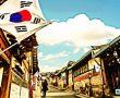 Güney Kore'deki Blockchain Araştırmalarına Vergi İndirimi Geliyor