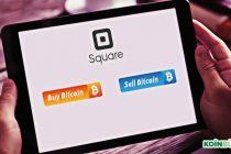 Bitcoin İşine Giriş Yapan Square, Üçüncü Çeyrekte Kâr Elde Etmeyi Başardı!