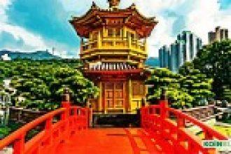 Hong Kong Menkul Kıymet Borsası Blockchain'e Yatırım Yapmaya Hazır!